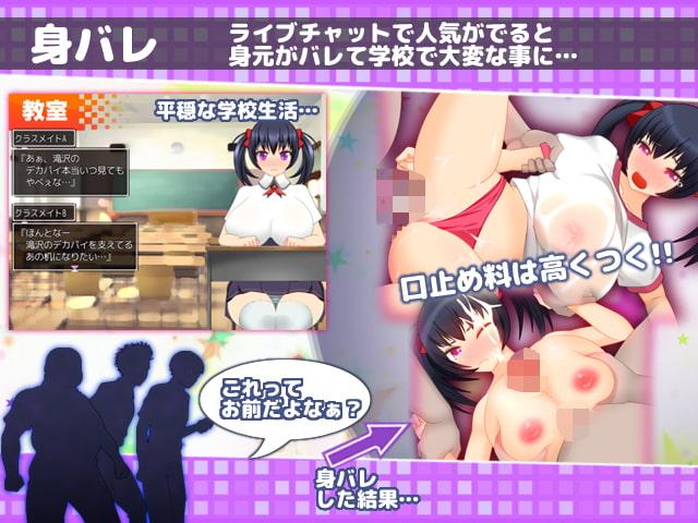 【10%OFF】ドすけべチャットレディ千里ちゃん