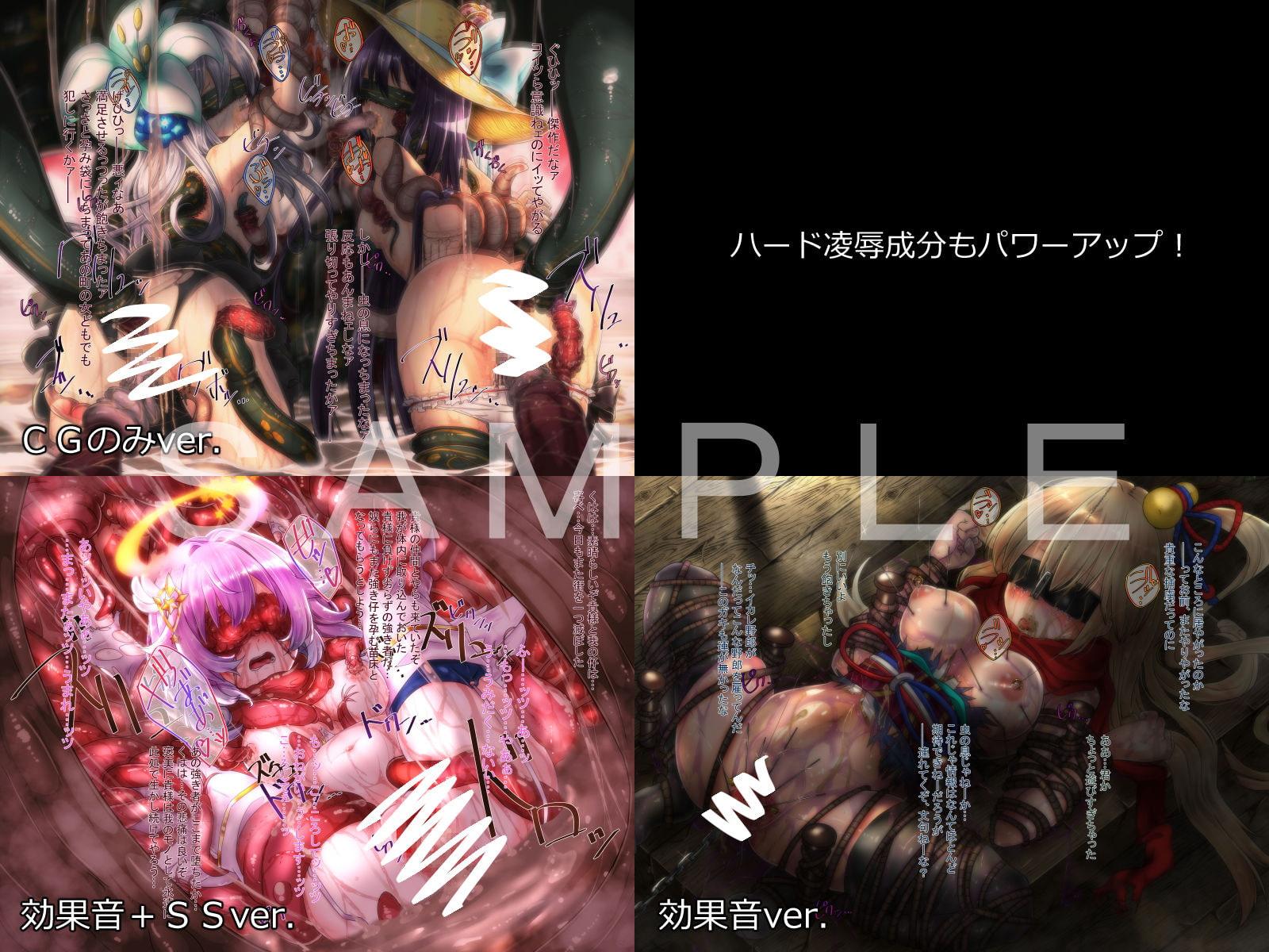 SHIRONEKO BAD END IV