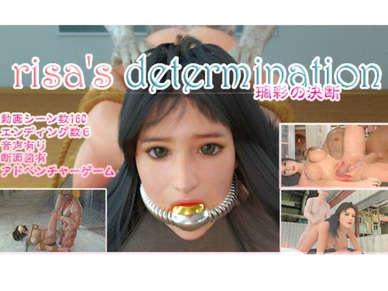 Risa's Determination