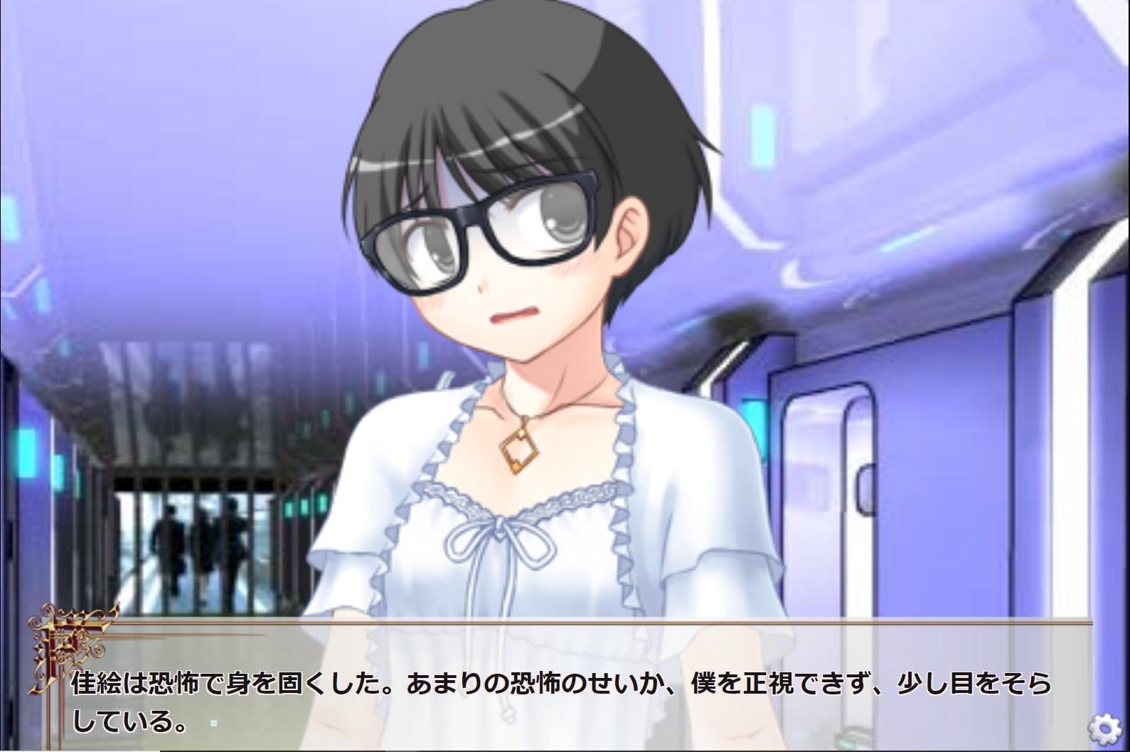 惑星移住後、可愛い異星人に日本文化とおま〇こを教える元大学教員