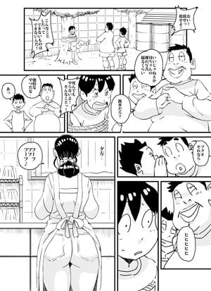 いじめっコンビ 風呂場で母さんに何てことするんだ!!