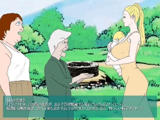元騎士母ソフィーの冒険前篇