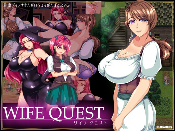 WIFE QUEST