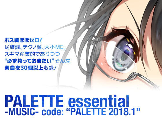 PALETTE 2018.1 [KLV Canvas]