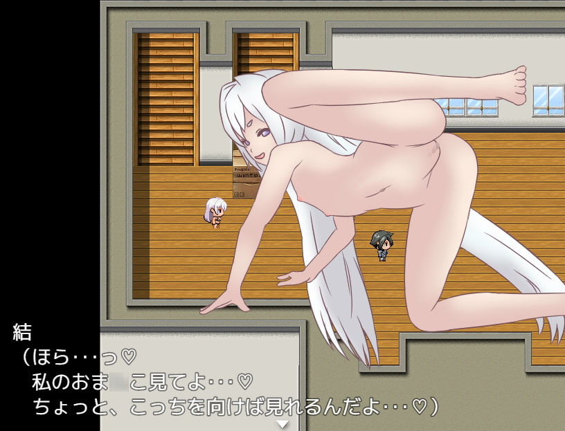 Yui Usami's Exhibition Day (Walking Naked Edition)