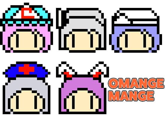 OMANGE MANGE (わめしば) DLsite提供:同人作品 – ノベル