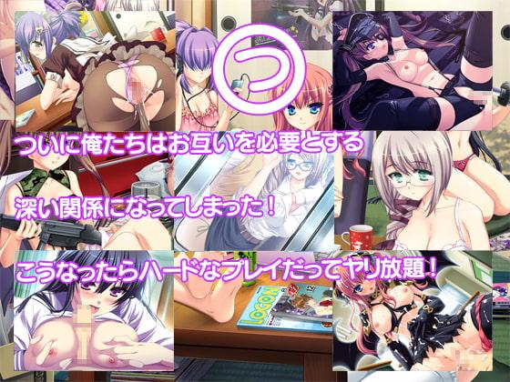 絶対服従ヲタク女子!~オタク系女子と今ならヤリ放題!~