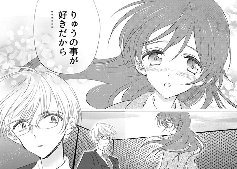 女装転校生ヒロ(1)