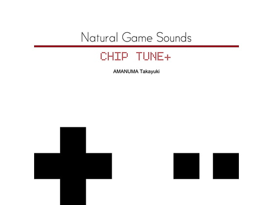 Natural Game Sounds CHIP TUNE+ [Natural Wings]