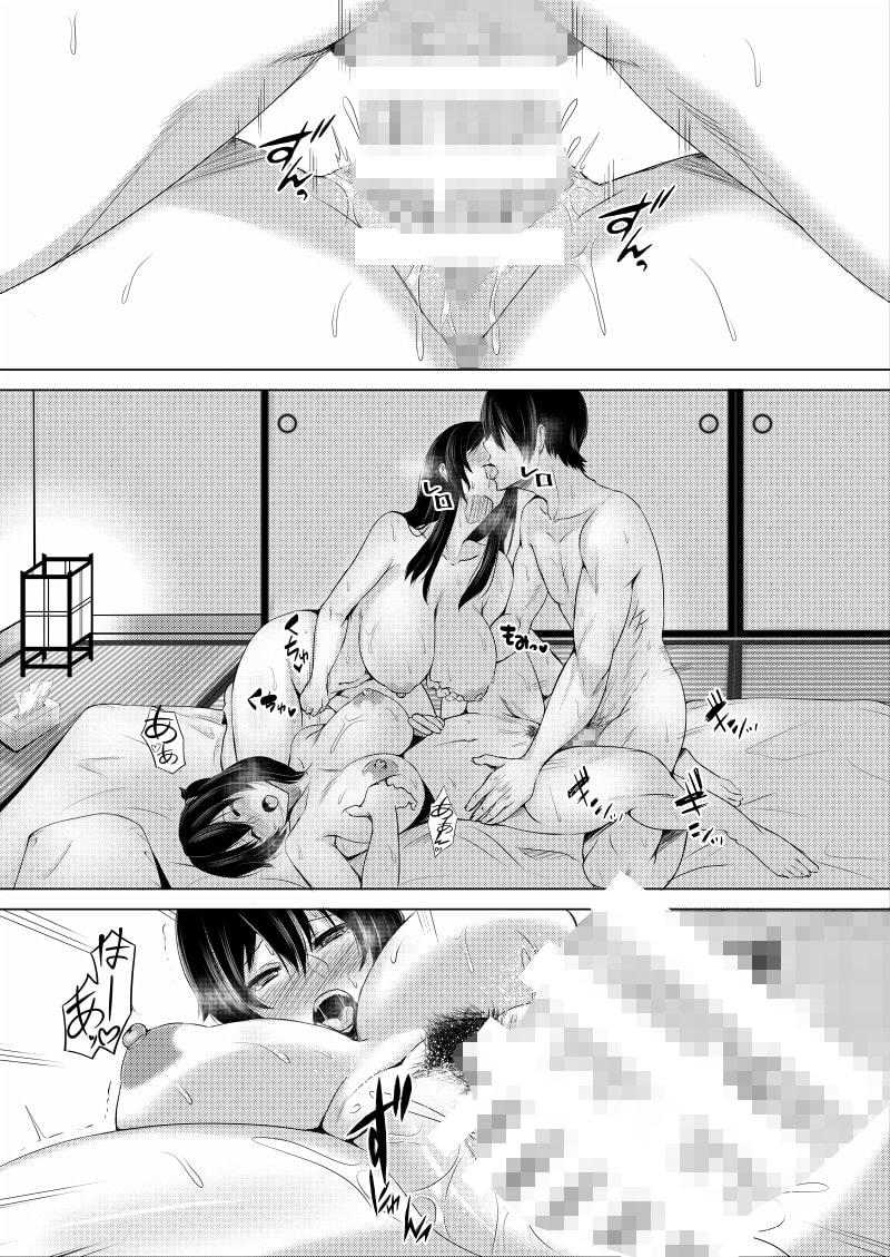 正妻空母の新婚旅行【中国語版】
