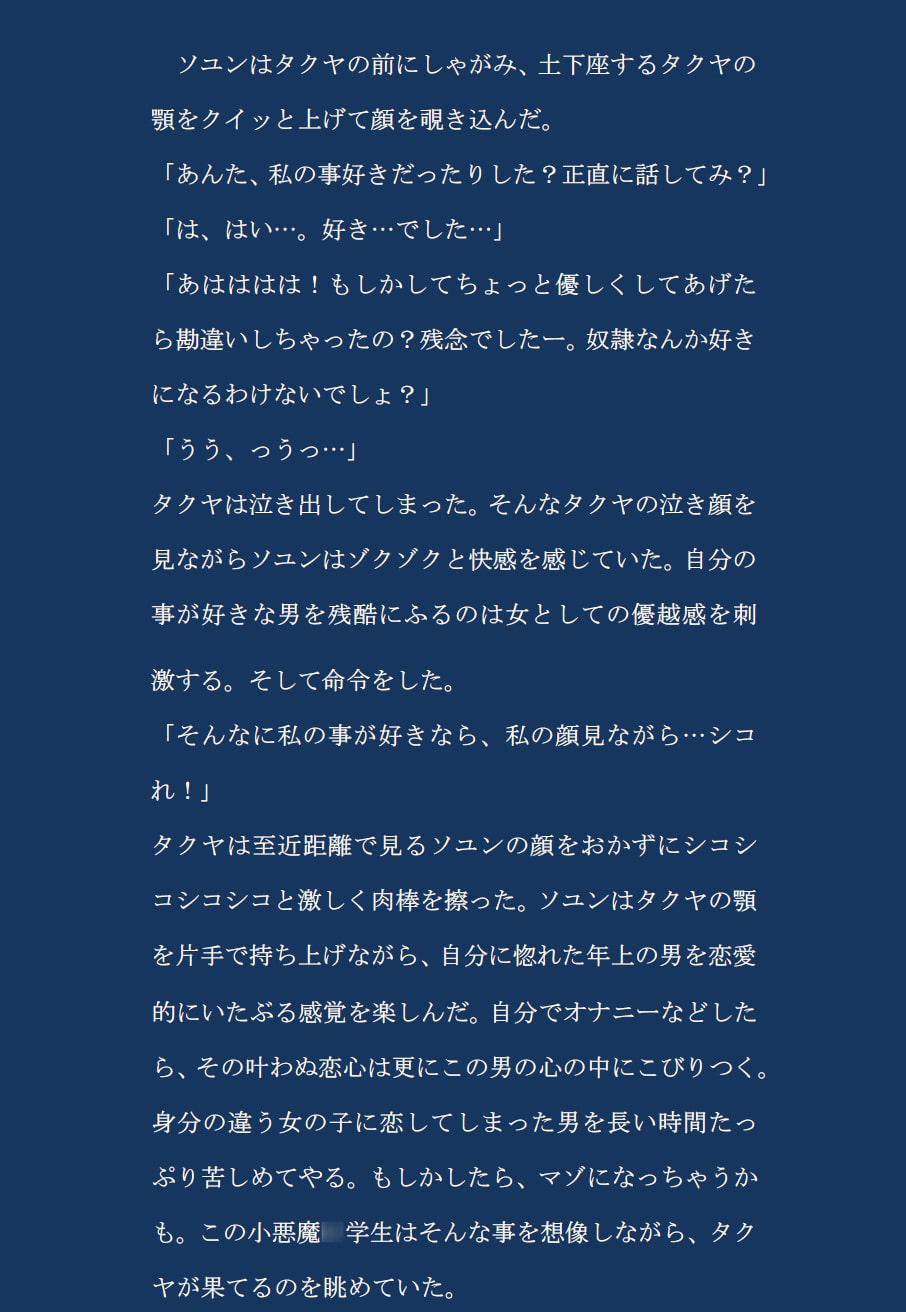 【M男】蹂躙と屈辱のK国ボクシング