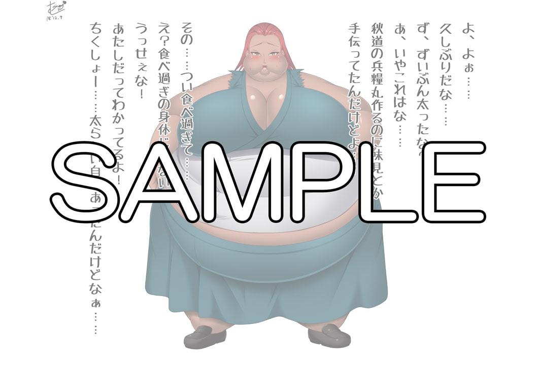むらさきSunnyのCommission集Vol.05
