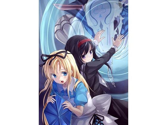 Fantasy of Alice OriginalSoundtrack