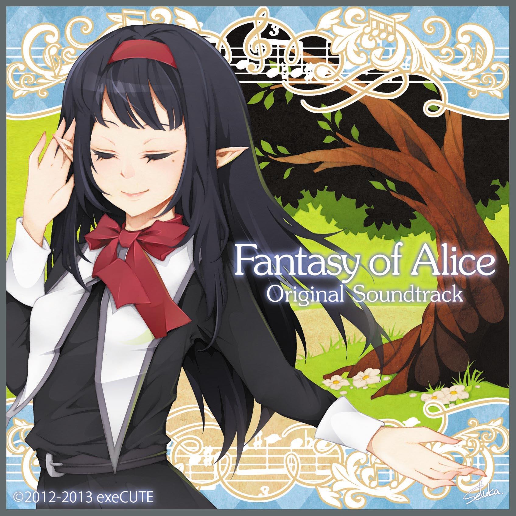 Fantasy of Alice OriginalSoundtrackのサンプル1