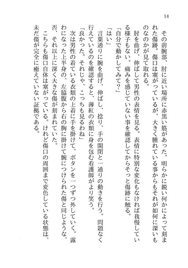 スプリンクル・スプリング+