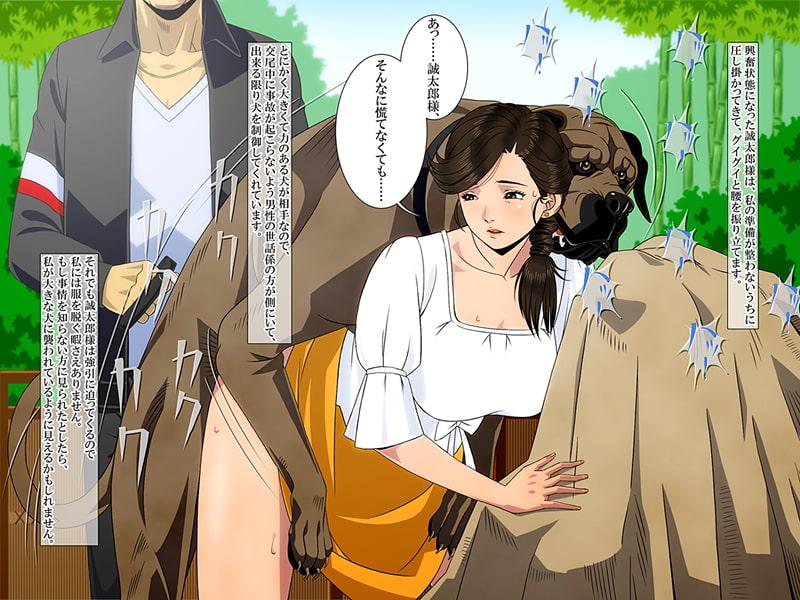 『きみはわがすべて』~ 由香里と三兄弟(犬の) ~
