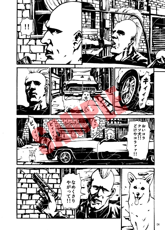 はっきょう1巻 Vol.1