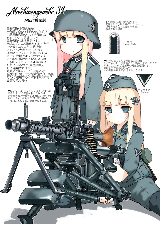 制服が好き!!VOL.1ドイツ国防軍陸軍編~あの娘が制服を脱いだら~