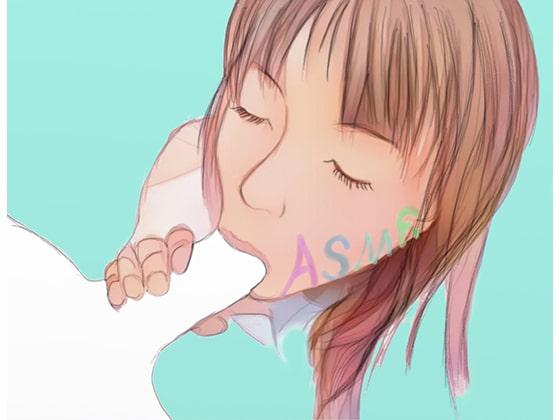 【ASMR】貴方のためのフェラチオ音声 耳元ごっくんフェラ