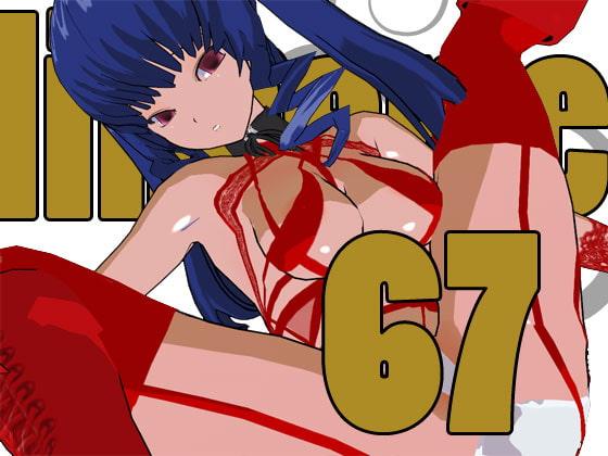 らんじぇりっ67