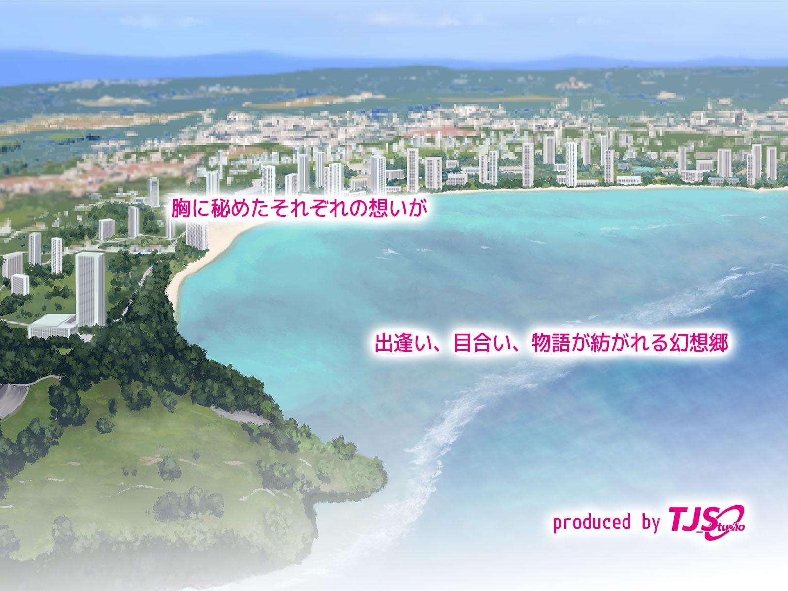 2泊4日Sexリゾートinマグワイ島