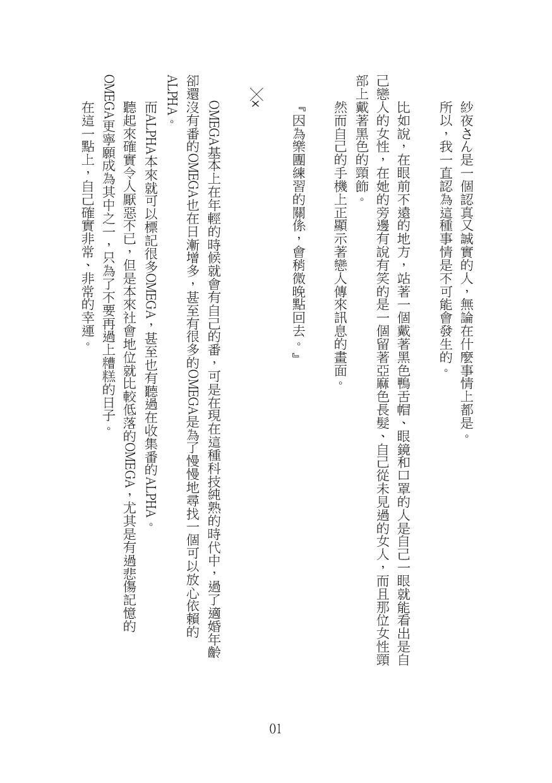 F.A.O【中国語版】