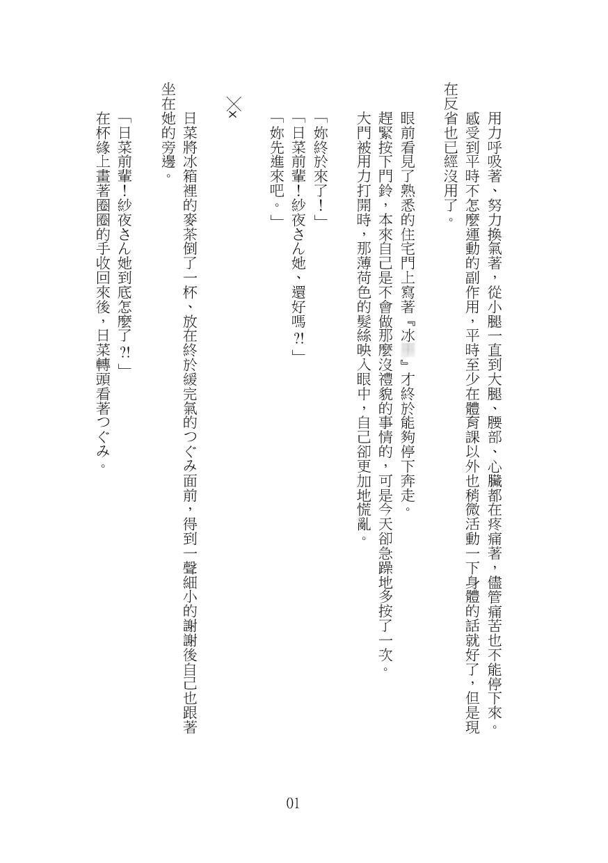 重さ342gの瓶【中国語版】
