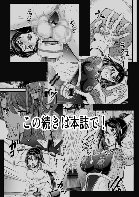 魔法少女錬精システム EPISODE 02