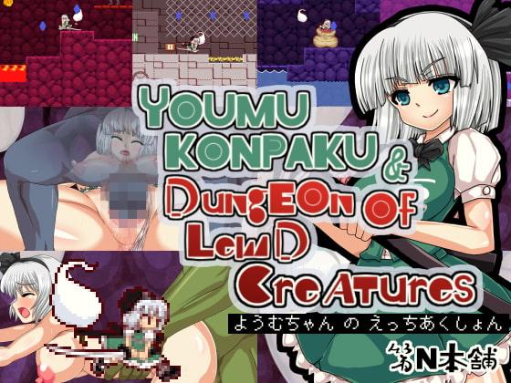Youmu Konpaku & Dungeon of Lewd Creatures