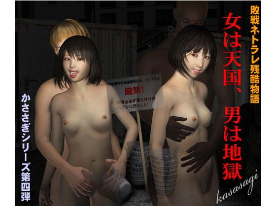 【CFNM】おちんちんを見られた僕2【羞恥専用】 [無断転載禁止]©bbspink.comYouTube動画>21本 ->画像>732枚