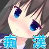 「通学J〇 -2-」     さ~くるCat