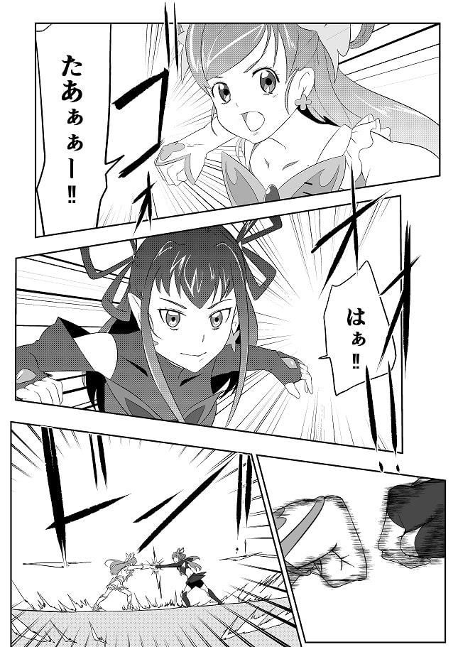 J〇クライシス プリ〇ュア編Part1