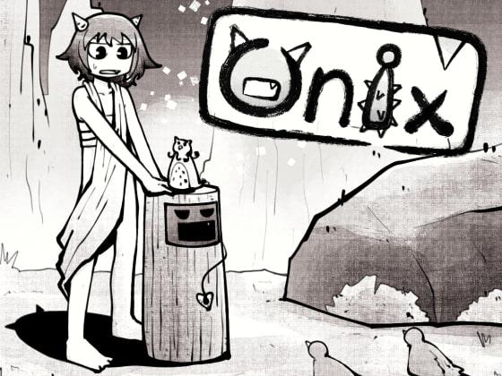 Onix 1巻