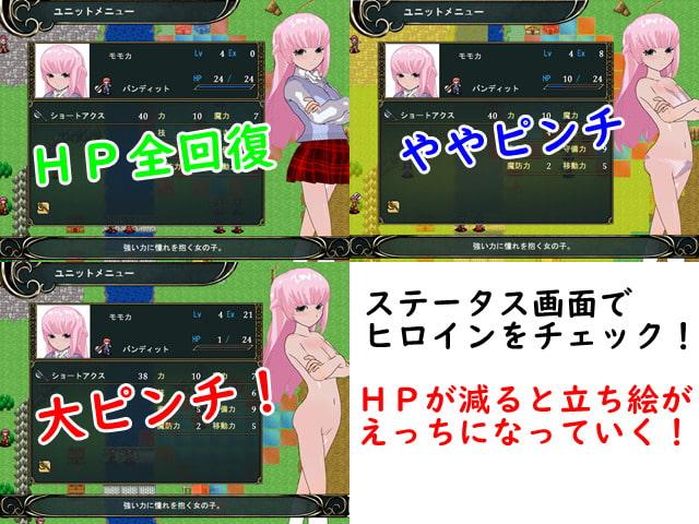 ロストタクティクス ~悪堕ち制服魔法少女~
