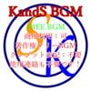 「【著作権フリーBGM集】KandS BGM (癒し系) ver.3」     KandS