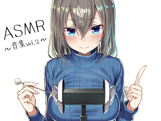 ASMR~音集Vol.2~ [Re:Apple]