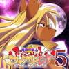 「魔法の獣人フォクシィ・レナVol.5」     SweetTaste