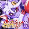 「魔法の獣人フォクシィ・レナVol.6」     SweetTaste