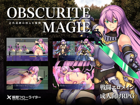 Obscurite Magie Hentai Game Download