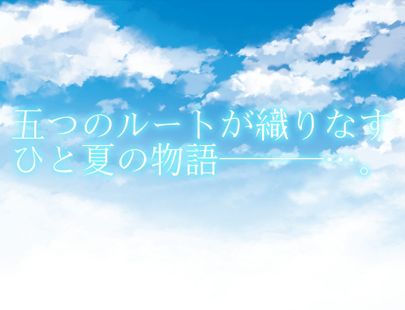 ひらだん ~アイドル会長比良坂透 ダンジョンに放り込まれる~