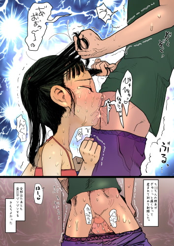 ナマイキな女子に催眠をかけてち○ちん舐めさせてみたらめちゃくちゃ気持ちよかった!!!