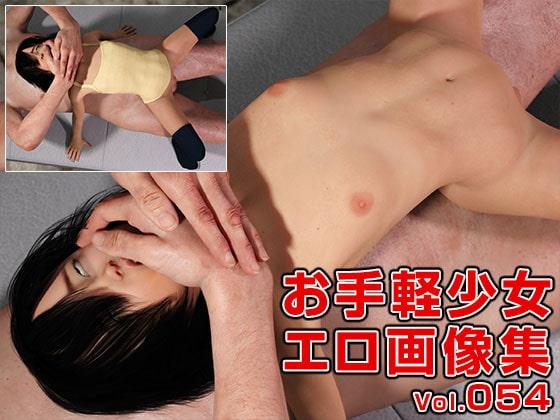 お手軽少女エロ画像集Vol.054