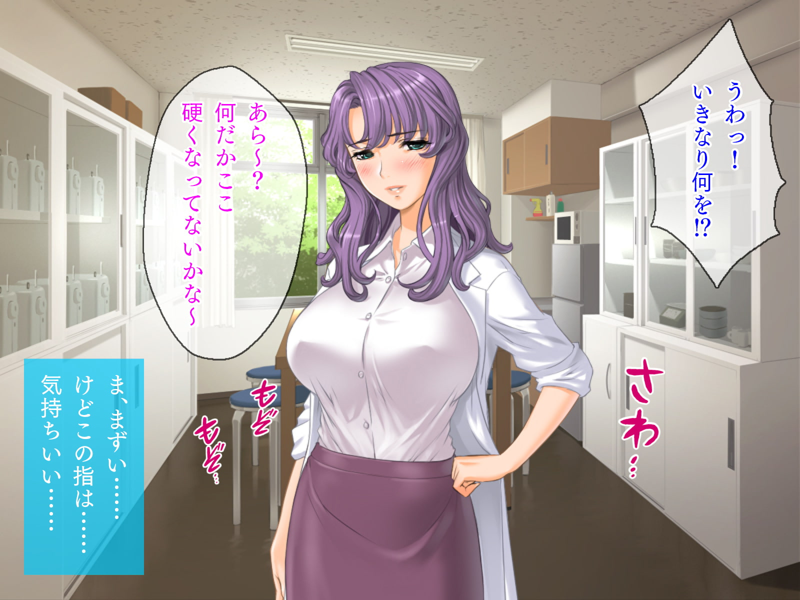 美巨乳マドンナ ~年下好き女教師と緊縛和服美人と母乳たっぷり人妻~