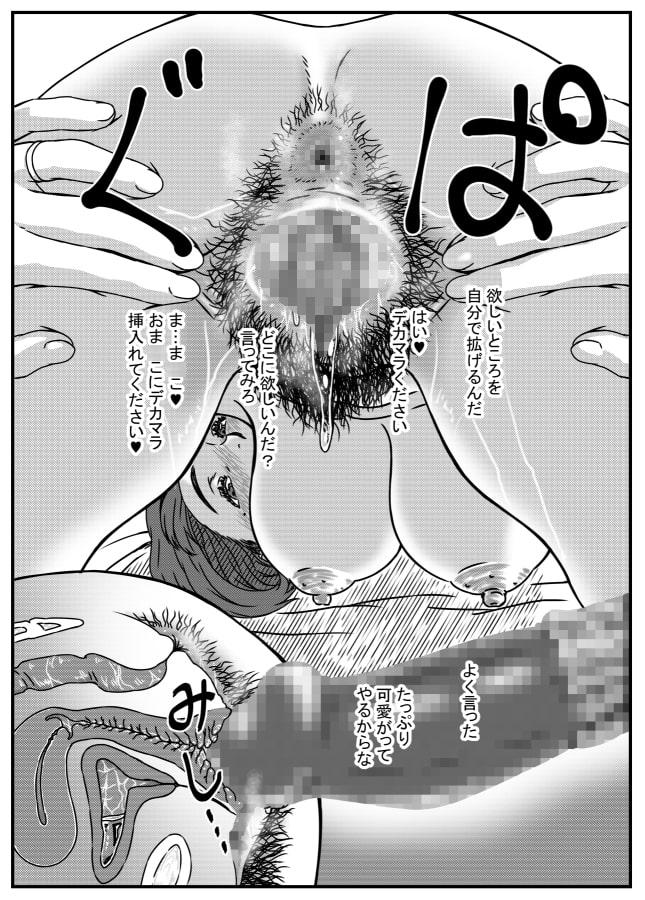 神崎ノリコは逆らえない2