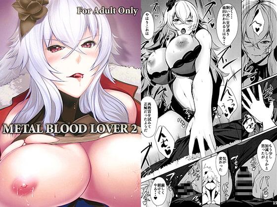 METAL BLOOD LOVER 2
