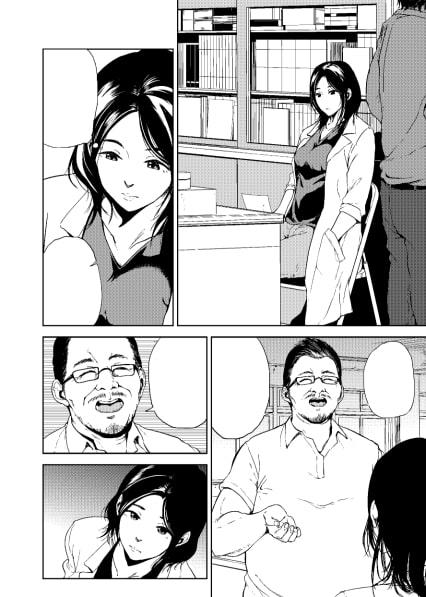 倉敷先生は発情期FINAL