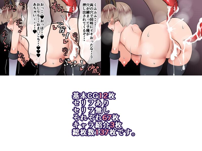 貫丸ヌキヌキ忍法帳~蛸足触手凌辱編~