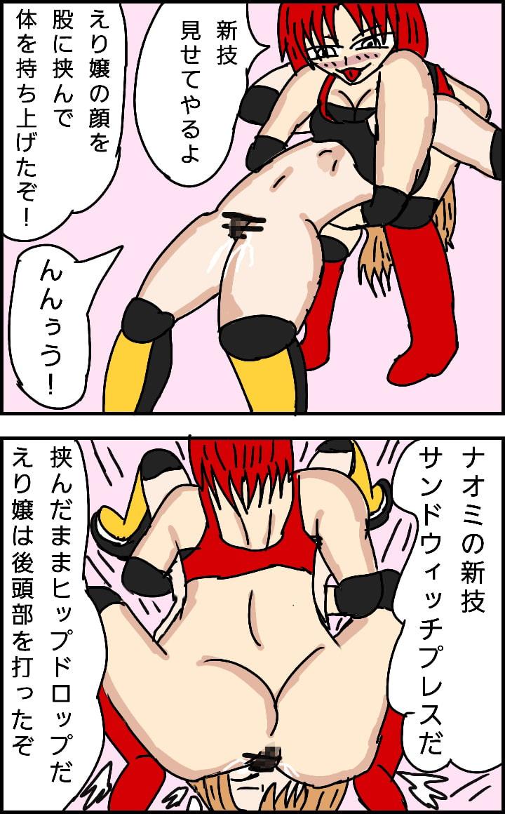総集編 ビューティレズバトル初代クイーン王者決定戦
