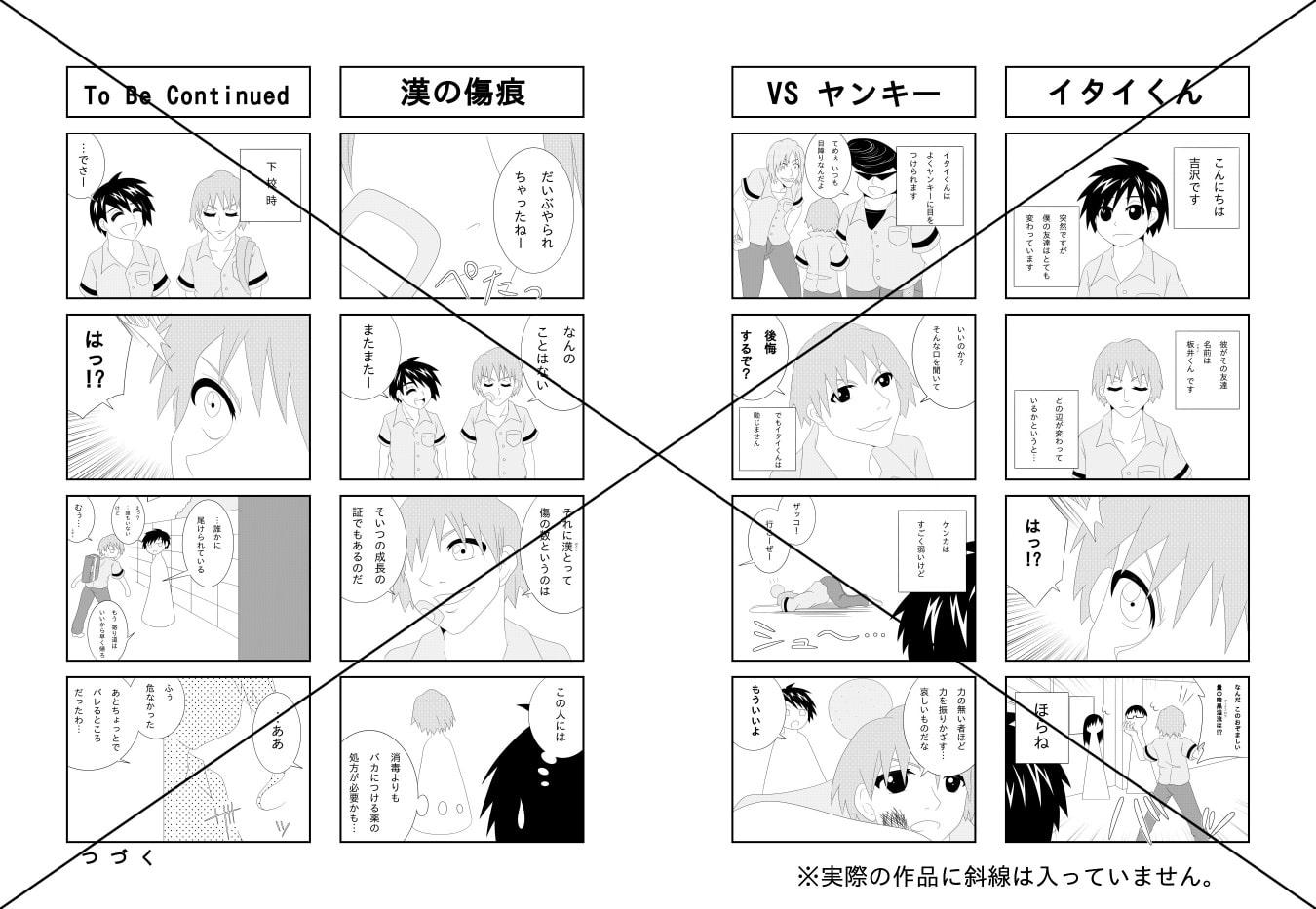 """弥久魅-YAGMI- CG・イラストコレクション """"Memory"""""""