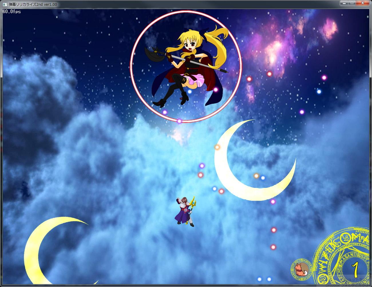 弾幕リリカライズ2nd (幼聖信仰) DLsite提供:同人ゲーム – シューティング